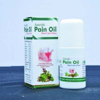 Amrith Pain Oil